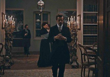 "Berlinale 2020: ""Malmkrog"" - Κριτική"