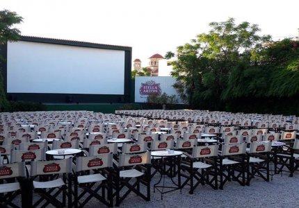 Το MOVE IT πάει θερινό σινεμά: Mαργαρίτα!