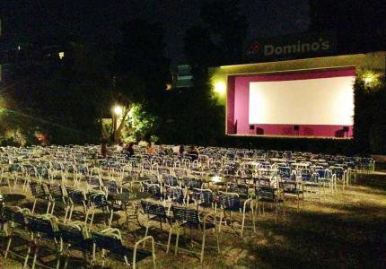 Το MOVE IT πάει θερινό σινεμά: Μαριλένα!