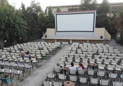 Το MOVE IT πάει θερινό σινεμά: Νέα Μασκώτ!