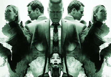 """Mindhunter"", season 2: Kill 'em all"