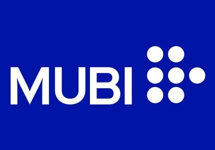 To Mubi προσφέρει 3 μήνες σινεμά με 1 λίρα