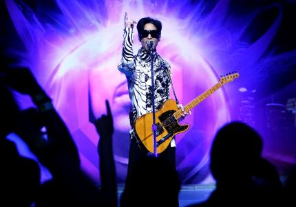 prince musical universal