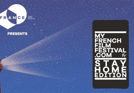 Δείτε ελεύθερα online γαλλικές ταινίες