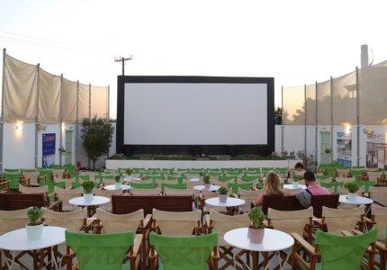Το MOVE IT πάει θερινό σινεμά: Cine Naxos!