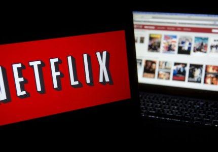To Netflix ετοιμάζει διαφημίσεις