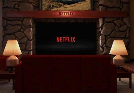 Η ταινιοθήκη του Netflix συρρικνώθηκε κατά 40% από το 2014