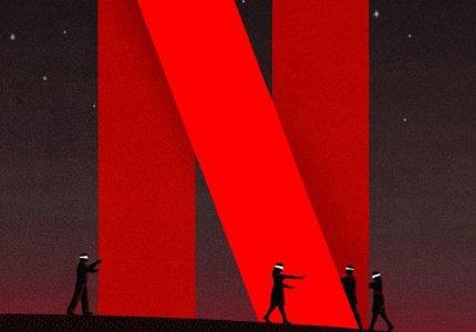 Γιατί Netflix & Amazon δεν δημοσιεύουν τα εισιτήρια των ταινιών τους