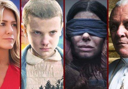 Το Netflix προσφέρει δωρεάν ταινίες και σειρές