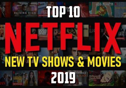 Best 2019: Το Top-10 του Netflix