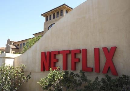 Το Netflix έσβησε όλες τις κριτικές των χρηστών του