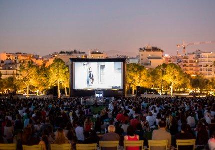 Το Κέντρο Πολιτισμού Ίδρυμα Σταύρος Νιάρχος συνεργάζεται με το Ελληνικό Κέντρο Κινηματογράφου