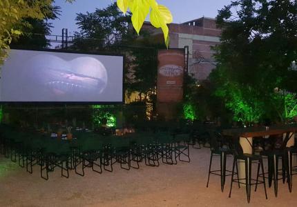 Το MOVE IT πάει θερινό σινεμά: Νοσταλγία!