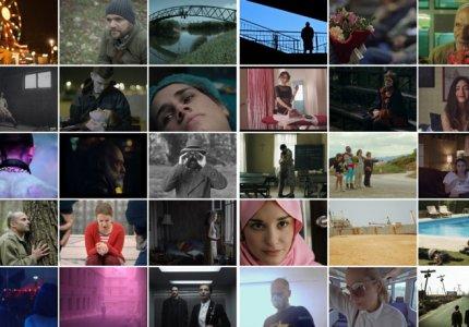Νύχτες Πρεμιέρας 2020: Οι ταινίες του ελληνικού διαγωνιστικού μικρού μήκους