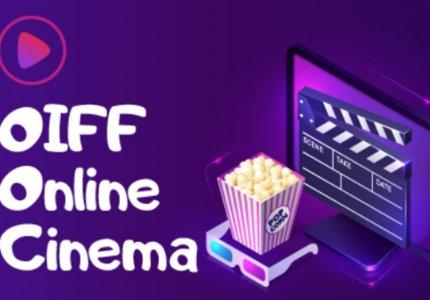 Δείτε online σινεμά με τα παιδιά σας