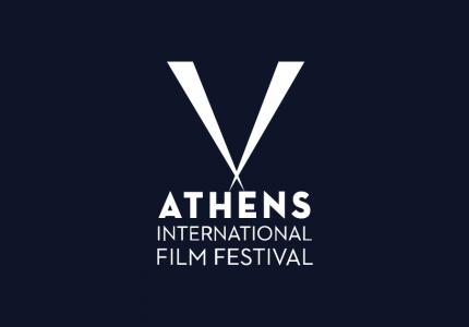Νύχτες Πρεμιέρας 2020: Αυτές είναι οι 21 διαθέσιμες ταινίες online