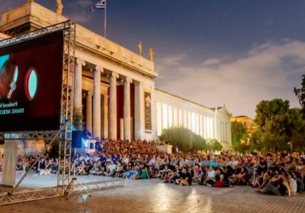 Το Athens Open Air Film Festival επιστρέφει για 10η χρονιά