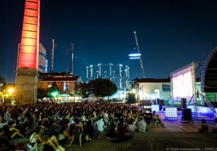 Το 10ο Athens Open Air ξεκινά με τριήμερο στην Τεχνόπολη