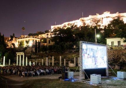 Athens Open Air 2020: Το πλήρες πρόγραμμα