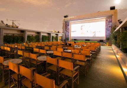 Το MOVE IT πάει θερινό σινεμά: Παράδεισος!
