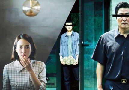 Tα Παράσιτα έγιναν η πιο εμπορική ξενόγλωσση ταινία στην Βρετανία