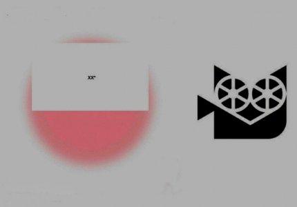 Γαλλόφωνο 19 - Masterclass: Άρωμα, μόδα, μια γαλλική ιδιαιτερότητα