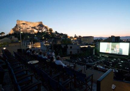 Δυσάρεστο νέο: Το Cine Paris δεν θα ανοίξει φέτος…
