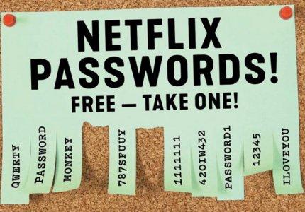 H νέα πειρατεία θα αφορά τα passwords