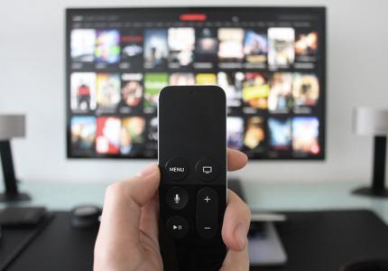 Έρευνα: το 67% των Ελλήνων προτιμά το streaming