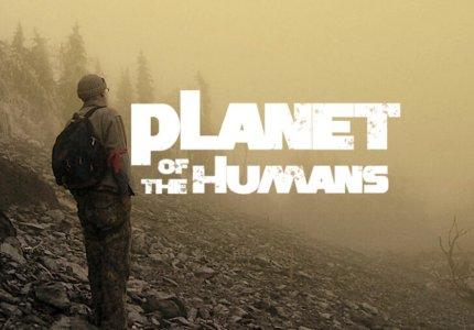 Το νέο ντοκιμαντέρ του Μάικλ Μουρ για την κλιματική αλλαγή, δωρεάν online