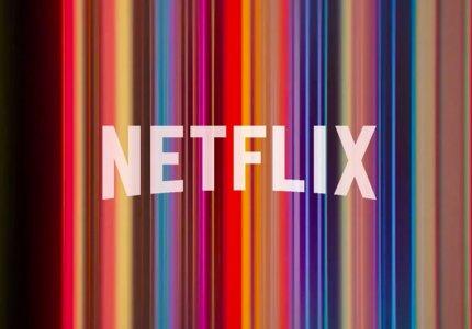 Το Netflix δοκιμάζει προβολές ταινιών σε fast forward & slow mo