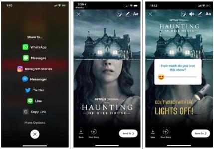 Δείτε τις σειρές του Netflix στα Instagram Stories