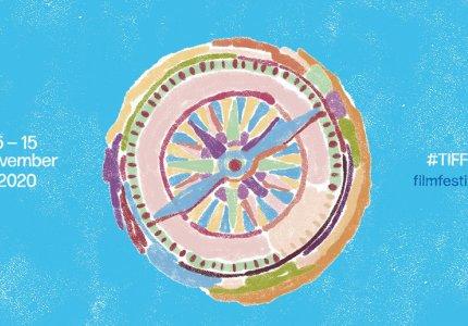 Φεστιβάλ Θεσσαλονίκης 2020: Πολύχρωμες αφίσες
