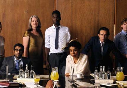 Rotterdam 15:  Μια ντουζίνα ταινίες που αξίζουν