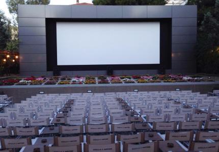 Το MOVE IT πάει θερινό σινεμά: Ψυχικό!