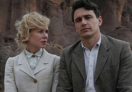 """Berlinale 15: Πρώτο clip από το """"Queen of the desert"""""""