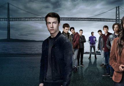 """13 Reasons Why"" season 4: Συναισθηματικός αχταρμάς"
