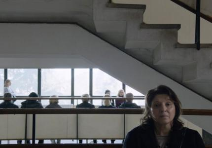 "Berlinale 17 - ""Requiem for Mrs J."" - Κριτική"