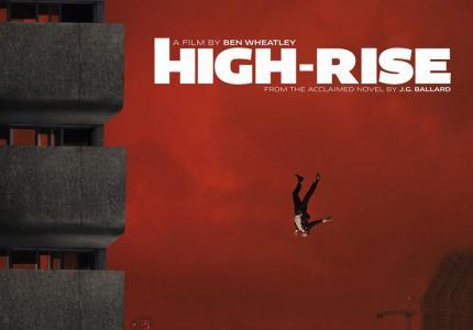 """Εντυπωσιακές & χαβαλέ αφίσες από """"High-Rise"""""""