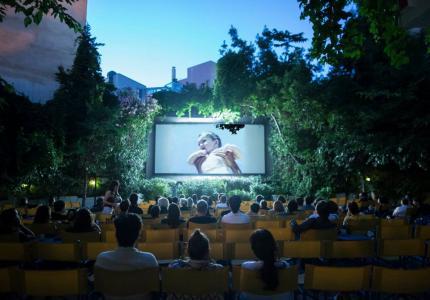 Το MOVE IT πάει θερινό σινεμά: Ριβιέρα!