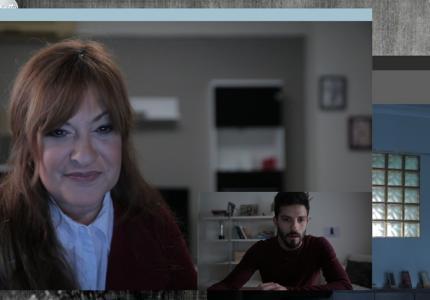 Η πρώτη ελληνική computer screen movie ελεύθερη online