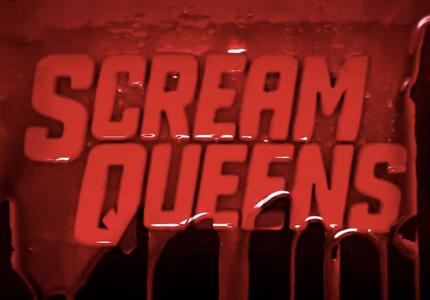"""Είδαμε πιλότο από """"Scream Queens"""" και μας άνοιξε η όρεξη..."""