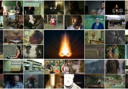 Νύχτες 17: Αυτές είναι οι φετινές 44 ελληνικές μικρού μήκους