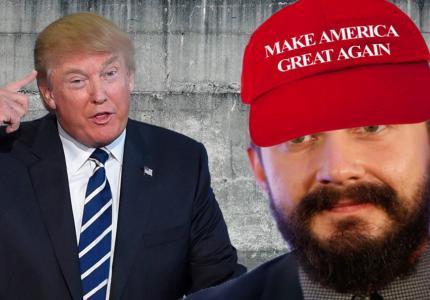 Shia LaBeouf εναντίον Trump...
