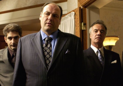 'The Sopranos' Prequel Film