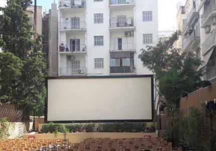 Το MOVE IT πάει θερινό σινεμά: Στέλλα!