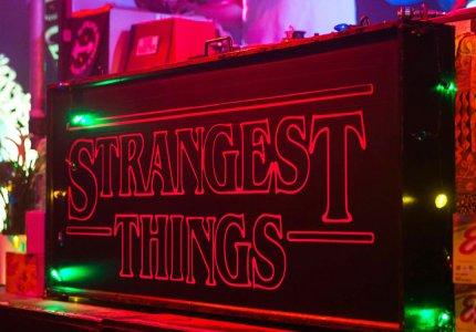 Stranger Things πάρτυ στην Αθήνα