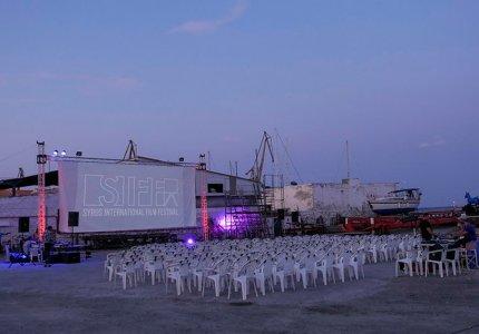 Το πρόγραμμα του 8oυ Φεστιβάλ Κινηματογράφου της Σύρου