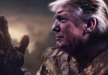 Ο Ντόναλντ Τραμπ γίνεται Thanos για την προεκλογική του καμπάνια