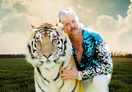 """Tiger King: Φόνος, χάος και τρέλα"": Πολύ τρέλα!"